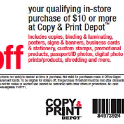 Free Copying/Printing At Office Depot