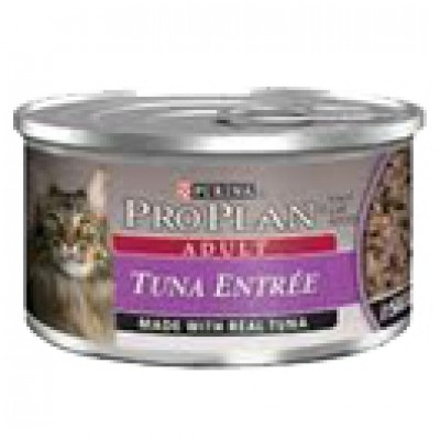 BOGO Purina Wet Pro Plan Cat Food