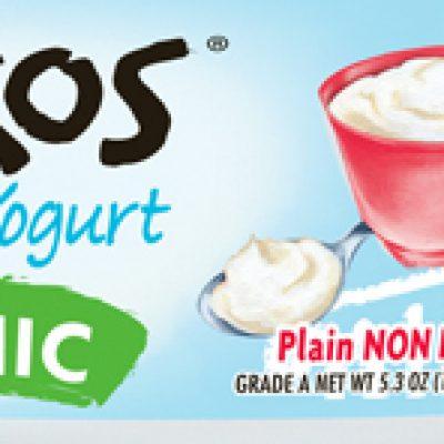 Save $0.75 On Voskos Greek Yogurt