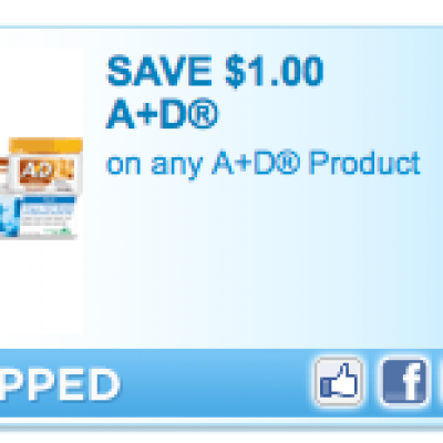 A+D Ointment Coupon