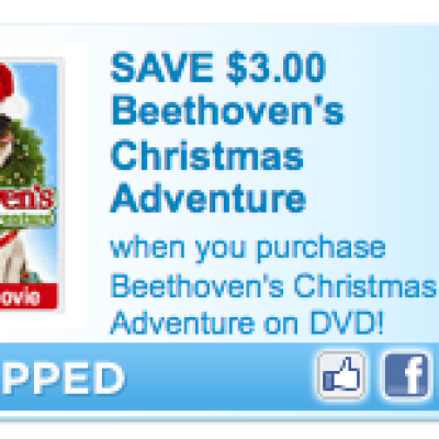 Exclusive! DVD Coupons