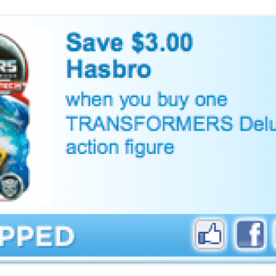 """""""New"""" Toy Coupons"""