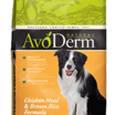 AvoDerm Free Pet Food Contest