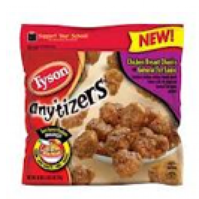 Tyson Any'tizers Snacks Coupon