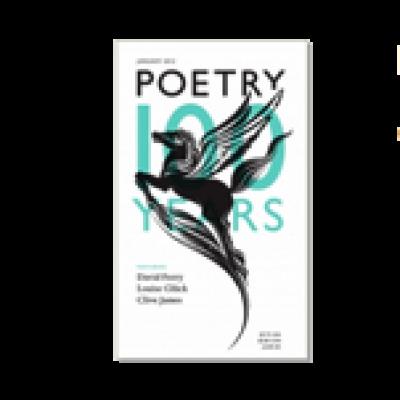 Free Poetry Magazine Issue