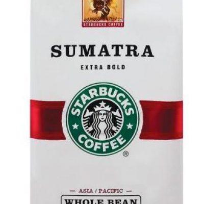 Starbucks Coffee Coupon