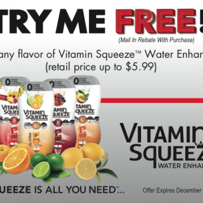 Free Vitamin Squeeze With Mail-in Rebate