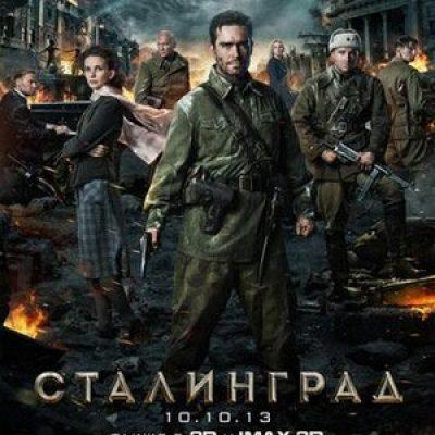 Free Stalingrad Movie Download