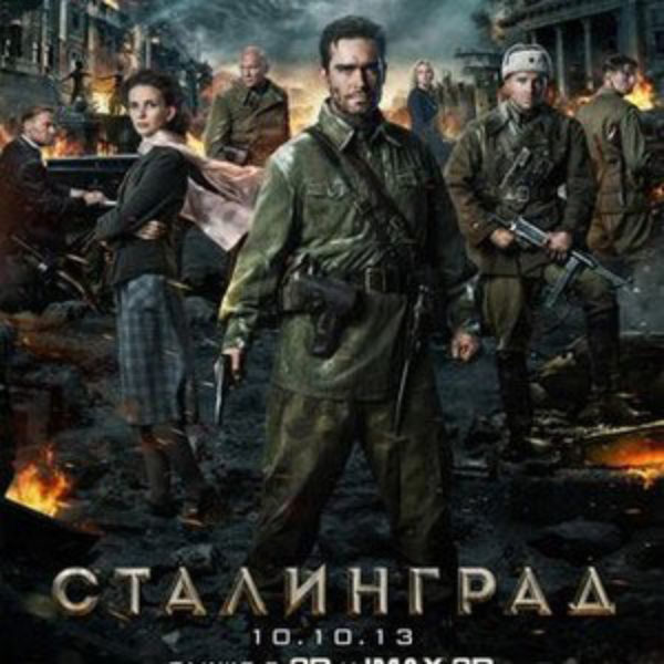 Free Stalingrad Movie Download