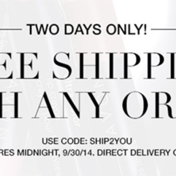 Avon: Free Shipping With Any Order - Ends Midnight On 9/30