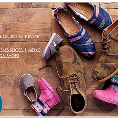 Nordstrom Rack: TOMS Shoes Sale Event