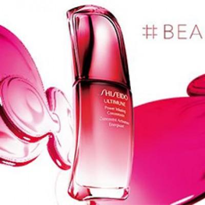 Free Shiseido Ultimune Samples