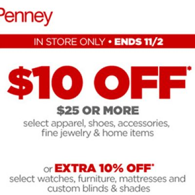 JCPenney $10 Off $25 Or More - Ends 11/2