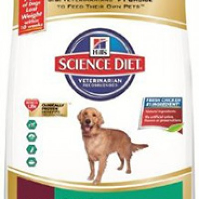 $5.00 Off Science Diet Coupon