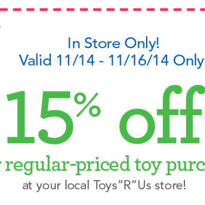 Toys R Us 15% Off Toy Purchase Coupon