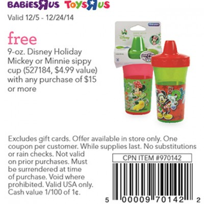 Babies/Toys R Us: Free Disney Holiday Sippy Cup W/ $15 Purchase