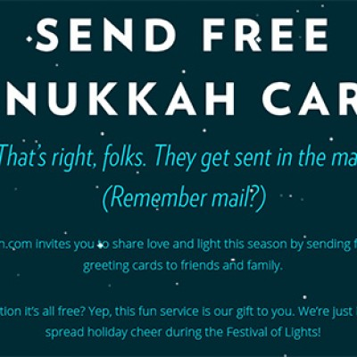 Free Hanukkah Cards