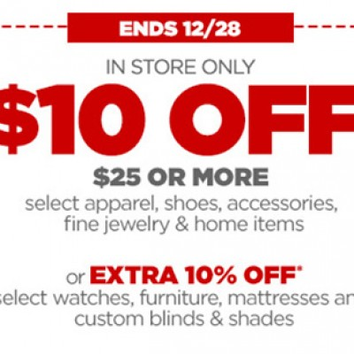 JCPenney: $10 Off $25 - Ends 12/28