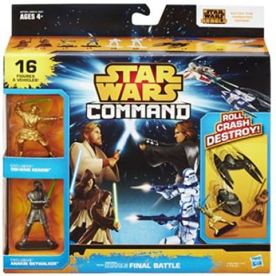 Star Wars Command Final Battle Set Only $8.30 (Reg $16.99)