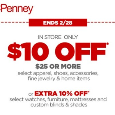 JCPenney: Take $10 Off $25 Or More
