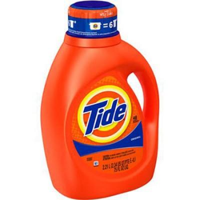 Tide Detergent Coupon