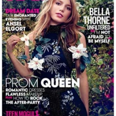 Free Teen Vogue Subscription
