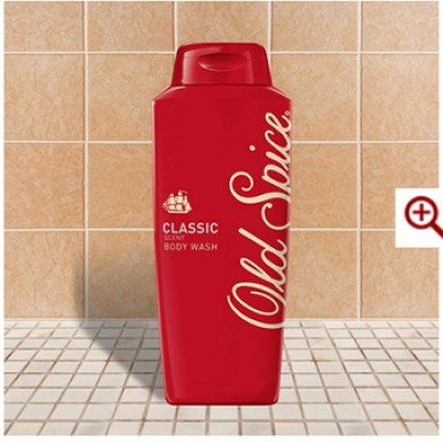 Old Spice Coupon Round-Up