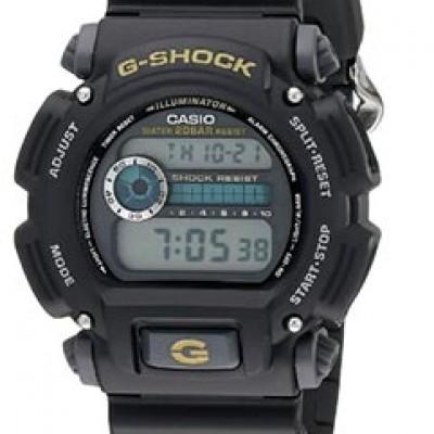 """Casio Men's """"G-Shock"""" Watch Just $37.90 (Reg 69.95)"""