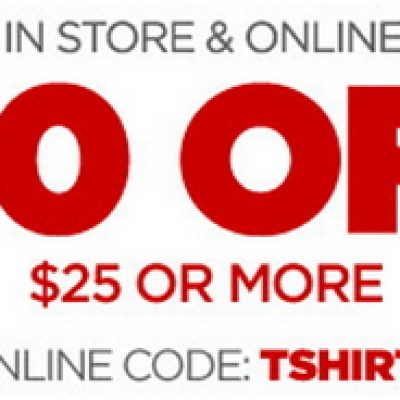 JCPenney: $10 Off $25 - Ends 8/15