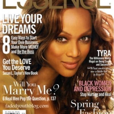 Free Essence Magazine Subscriptions