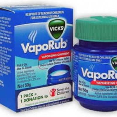 Vick's Coupons