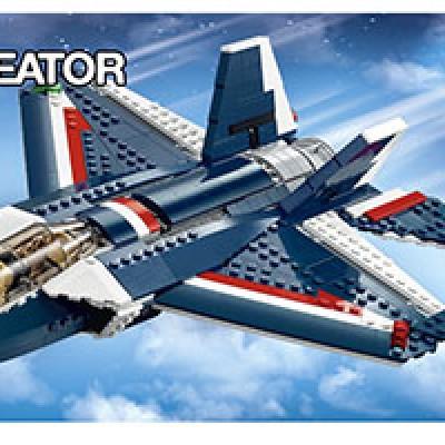 LEGO Creator 31039 Blue Power Jet Building Kit Just $49.38 (Reg $69.99)