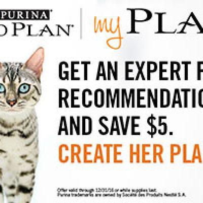 Purina Pro Plan Coupon