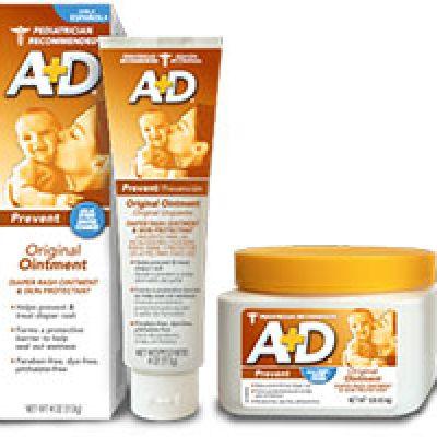 A+D Product Coupon