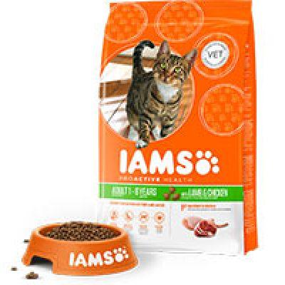 IAMS Dry Cat Food Coupon