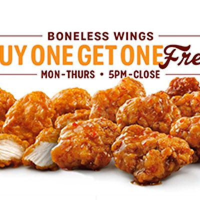 Sonic: BOGO Boneless Wings Mon-Thurs 5PM-Close