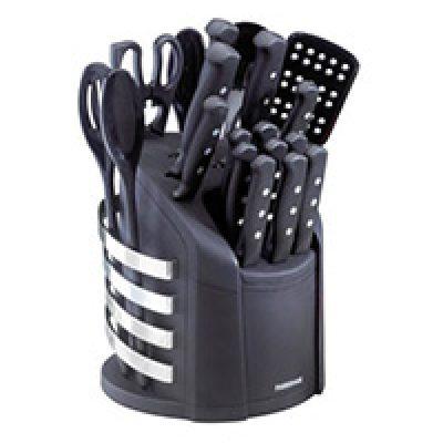 Walmart: Farberware Cutlery Set W/ Carousel Only $29.90 + Free Pickup