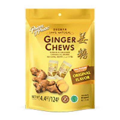 Free Ginger Chews Samples