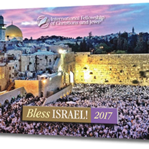 Free 2017 Bless Israel Calendar