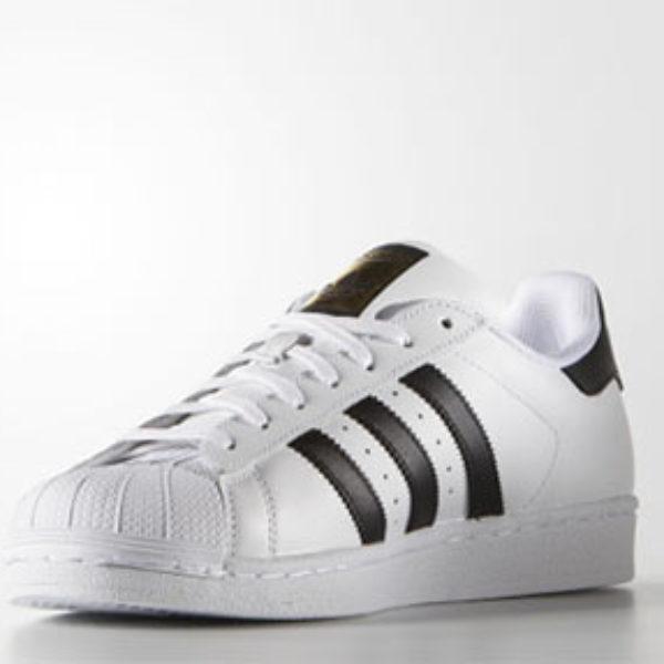 Adidas: 15% Off Coupon