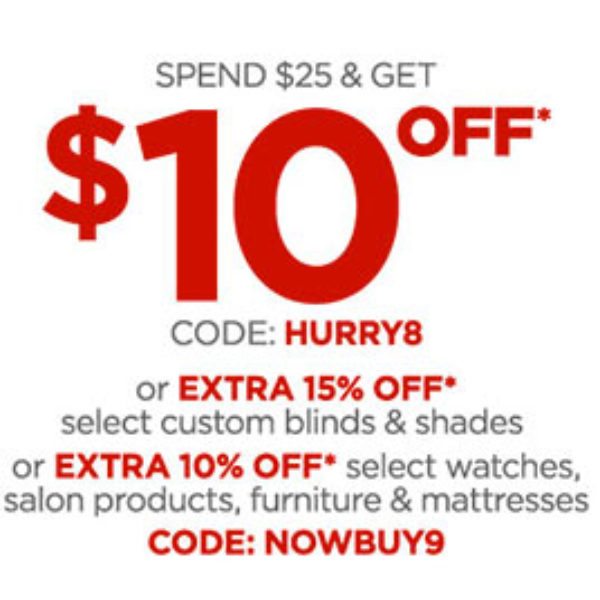 JCPenney: $10 Off $25 - Ends Dec. 10th