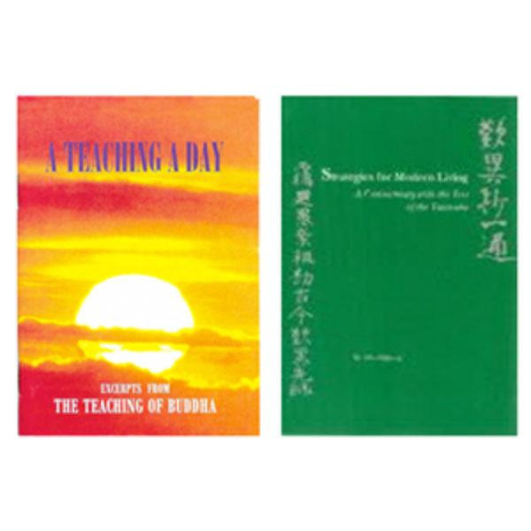 Four Free Buddhism Books