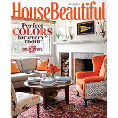 House Beautiful Sweepstakes Interesting House Beautiful Magazine Sweepstakesinteresting Decor Color With 2017