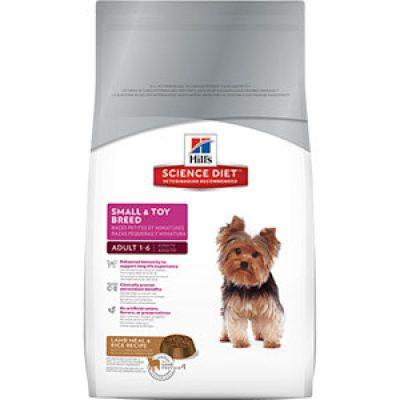 PetSmart: Free Science Diet Dog or Cat Food