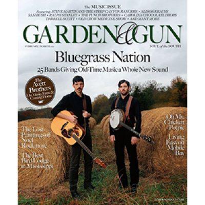 Free Garden & Gun Magazine