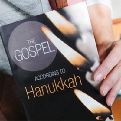 Free Hanukkah Booklet